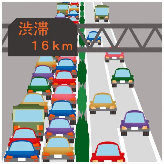 渋滞イラスト1