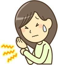 関節の痛みとしびれ